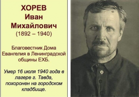"""""""ВЕРУЮЩИЕ НЕ УМИРАЮТ"""""""